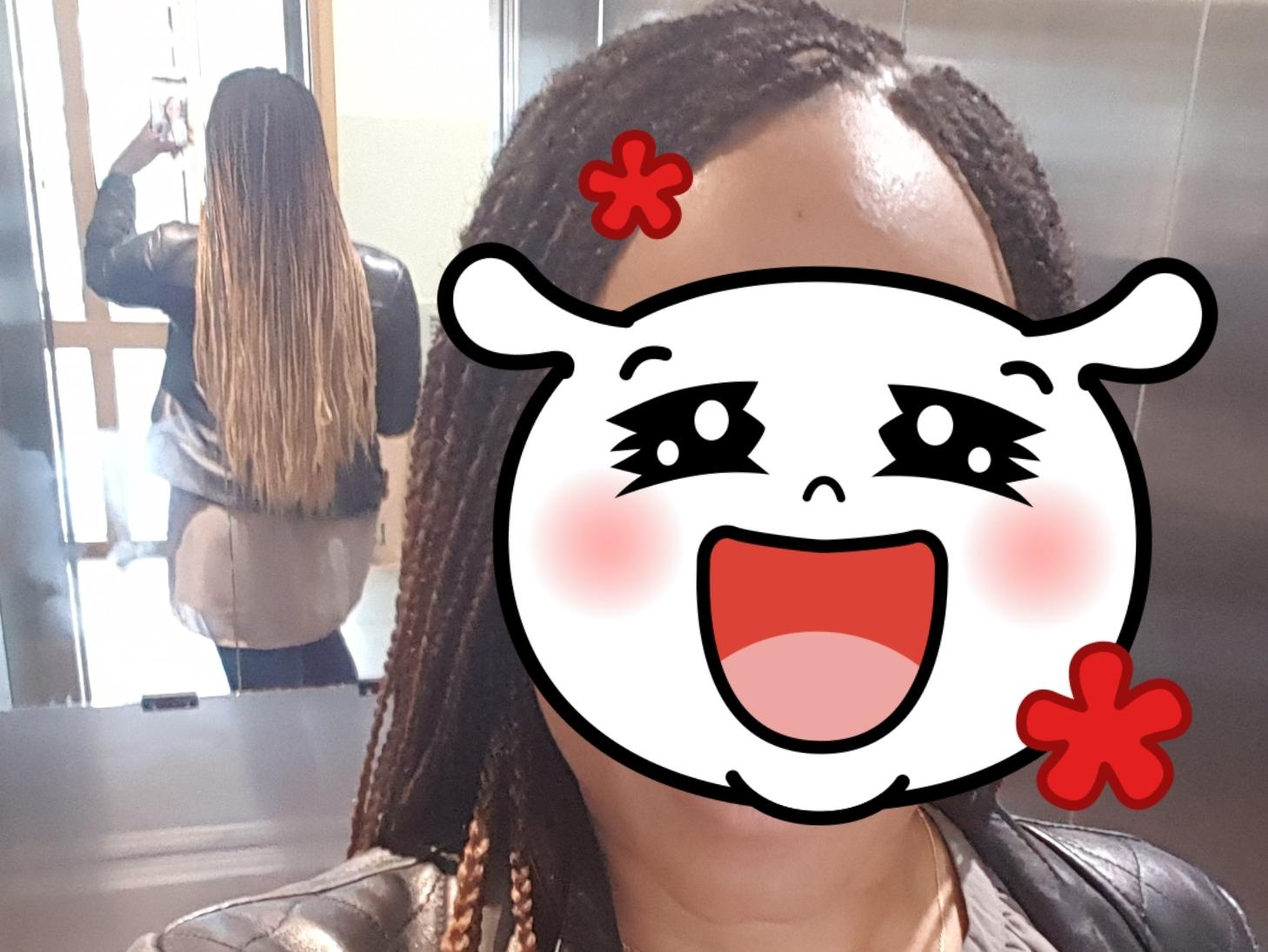 salon de coiffure afro tresse tresses box braids crochet braids vanilles tissages paris 75 77 78 91 92 93 94 95 LPFBUAVB